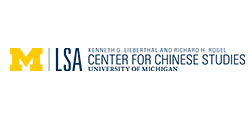 U-M Center for Chinese Studies
